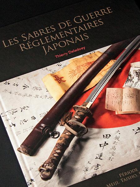 SHIN GUNTO Book
