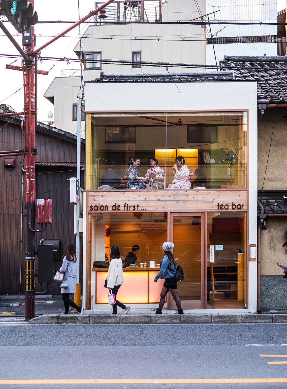Kyoto Tea First – Gion