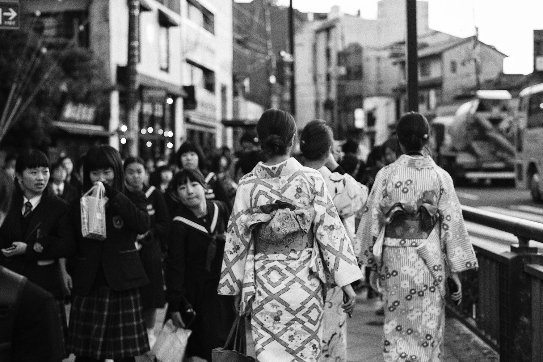 Kyoto Promenade
